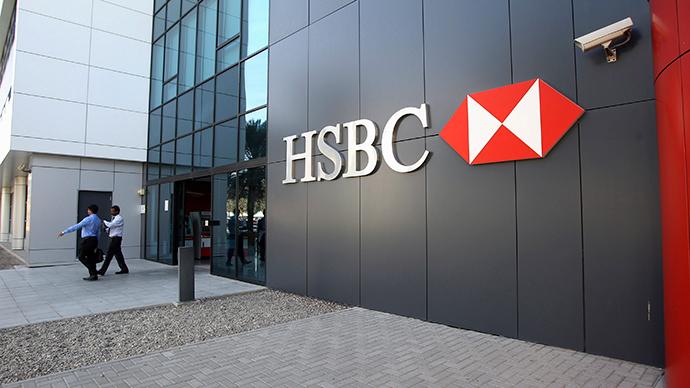 hsbc bank uk website
