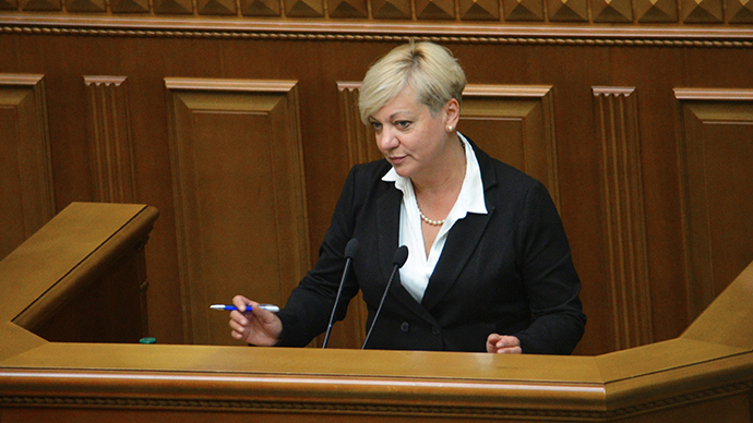 Valeria Gontareva, the new head of the Ukrainian Central Bank (RIA Novosti / Evgeny Kotenko)