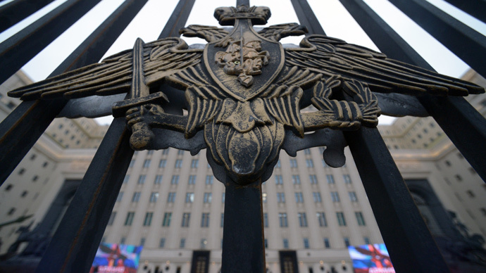Russia condemns fresh US allegations on anti-aircraft systems in Ukraine as 'viral stupidity'