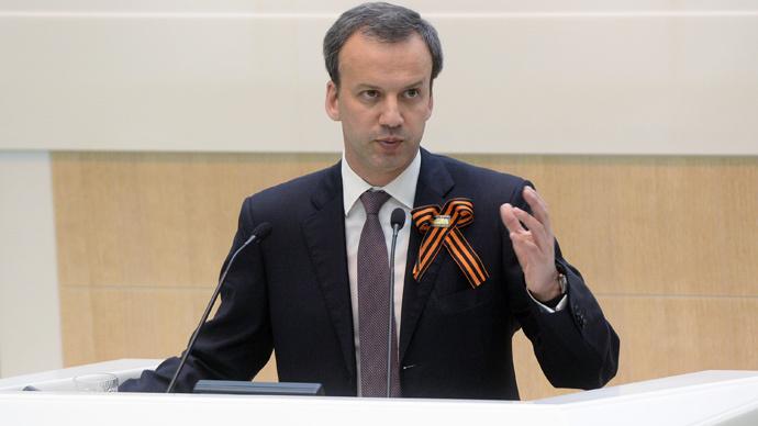 Russian Deputy Prime Minister Arkady Dvorkovich (RIA Novosti / Vladimir Fedorenko)