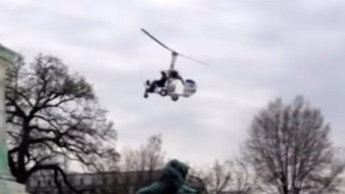 Gyrocopter landing on Capitol differentiated as bird or terrain by radar – Pentagon