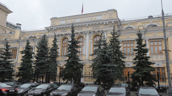 Russian Central Bank cuts key rate to 12.5%, cites risks of economic cooling