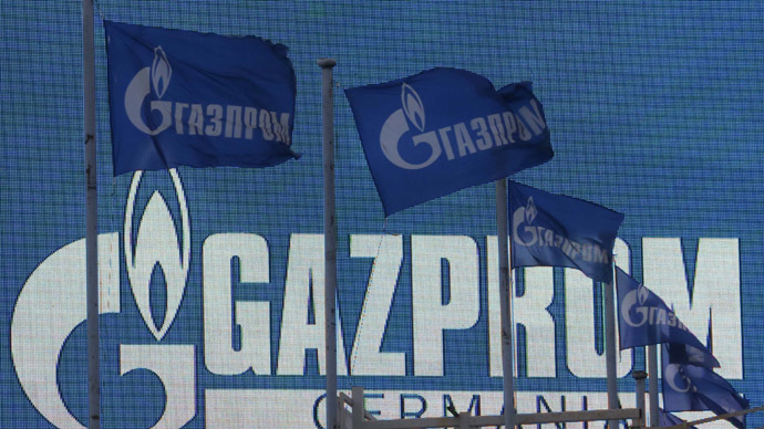 ​Ukraine seeks $16bn from Gazprom in arbitration court