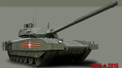 Armata main battle tank, courtesy Russian Defense Ministry