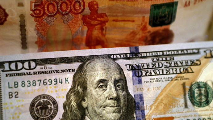 Russian ruble falls as Central Bank restarts currency buying