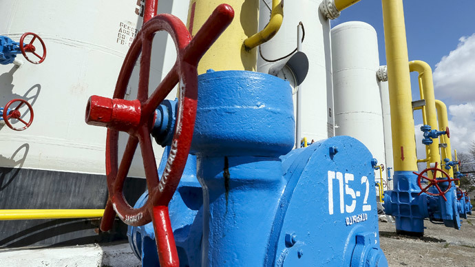 Naftogaz makes $30mn prepayment to Gazprom