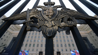 Gates in front of the defense ministry building (RIA Novosti/Evgeny Biyatov)