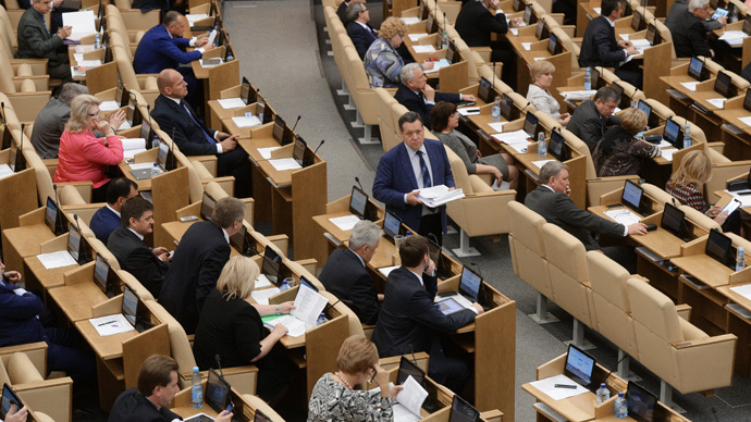 Duma passes bill allowing expulsion of undesirable foreign organizations