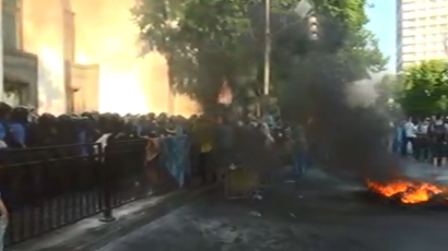 Clashes, tires on fire outside Ukrainian parliament in Kiev