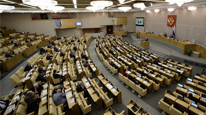 Russia's MPs give final nod to capital amnesty