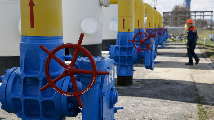 ​Ukraine asks to extend discount on Russian gas until end of year