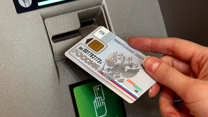1st national payment card to be launched in Dec – Russian Central Bank