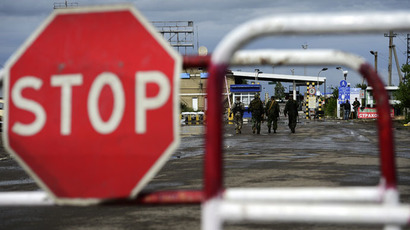 Izvarino border crossing point in Lugansk Region, Ukraine (RIA Novosti/Valeriy Melnikov)