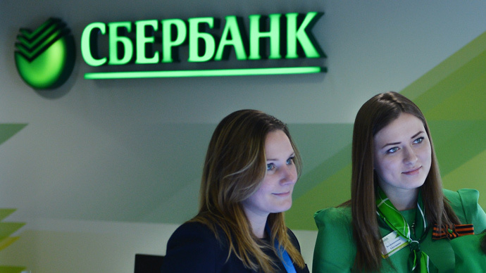Record $6bn run on Russia's biggest bank was planned provocation – chairman