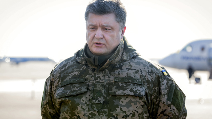 Martial law in Ukraine can be declared within hours - Poroshenko