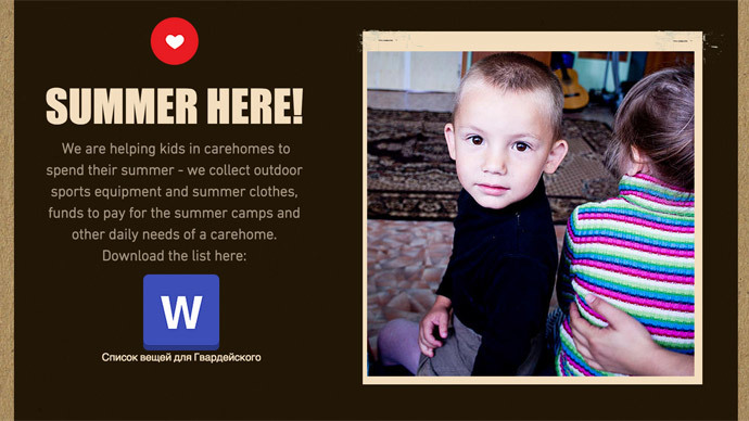 Screenshot from charity.rt.com