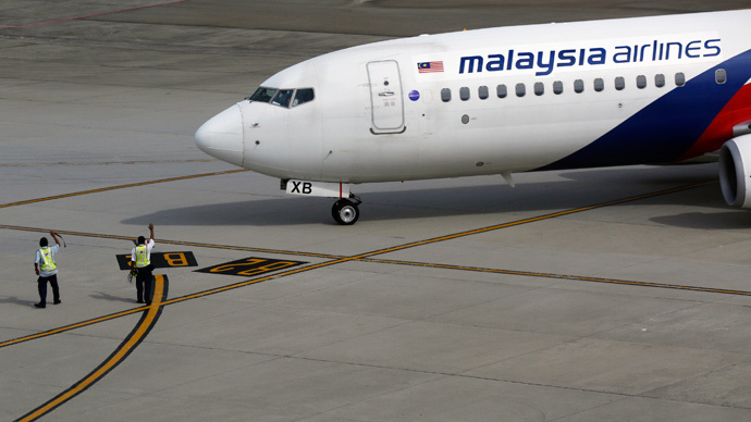 Malaysia Airlines 'technically bankrupt' - CEO