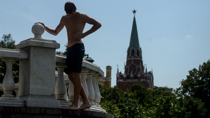 RIA Novosti / Grigory Susoev