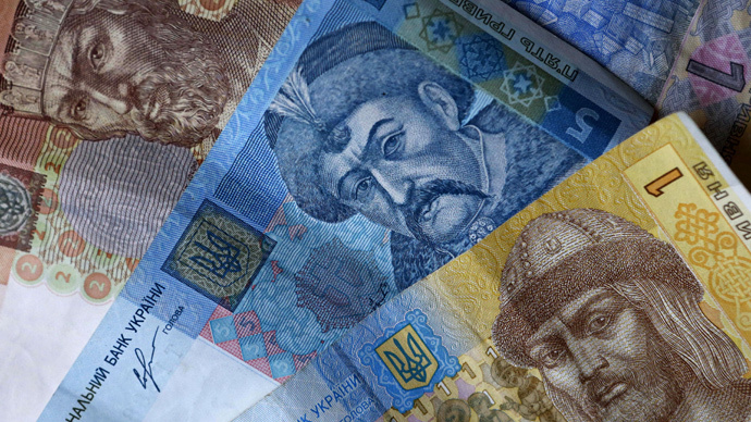 Inflation in Ukraine to hit 46% in 2015 - IMF
