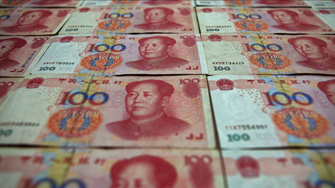 Russia's largest bank issues first credit guarantees in yuan
