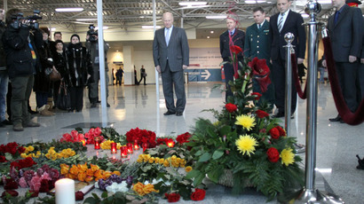 Airport owners face criminal charges over 2011 Domodedovo bombing