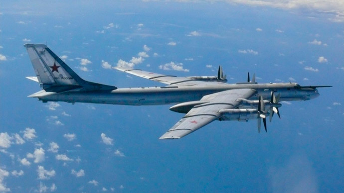 TU-95 bomber.(Reuters / Defense Ministry of Japan)