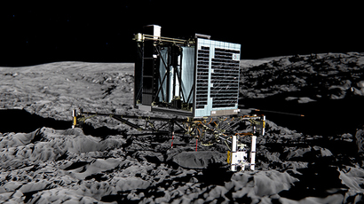 Rosetta's lander Philae (back view) (AFP Photo / ESA)