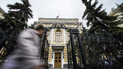 Russia cuts key rate to 11.5%, as inflation fears ease