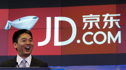 Richard Liu, CEO and founder of China's e-commerce company JD.com (Reuters/Shannon Stapleton)