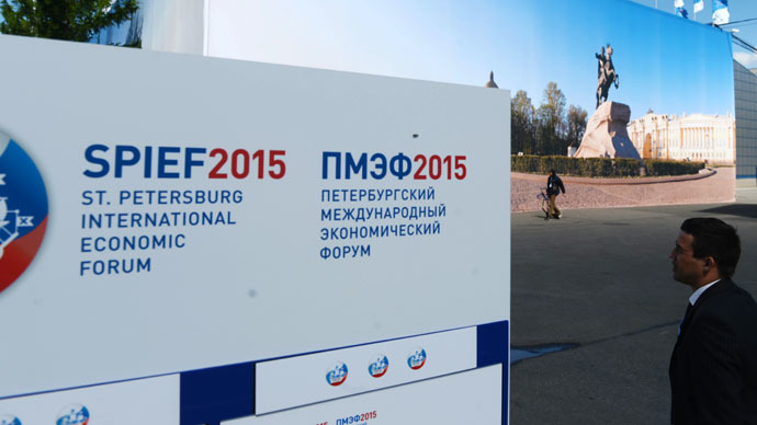 2015 St. Petersburg International Economic Forum