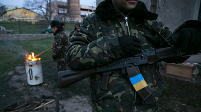 Ukrainian soldiers confess to cold-blooded murder of 2 women 'suspected of separatism'