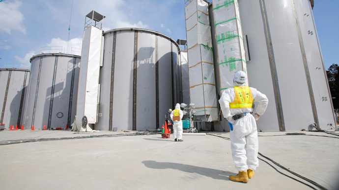 ​Fukushima waste disposal firm's network infected with virus