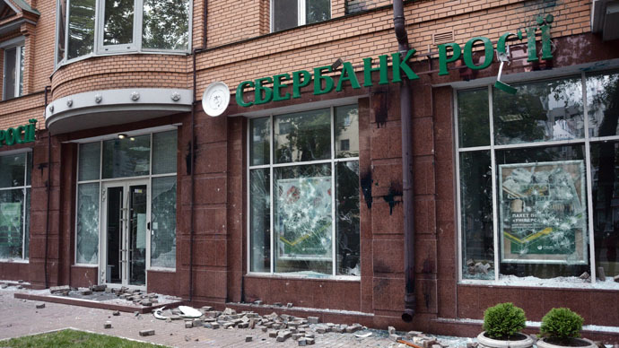 ARCHIVE PHOTO. Windows that unidentified persons broke at a Kiev branch of Sberbank of Russia. June 22, 2014 (RIA Novosti/Evgeny Kotenko)