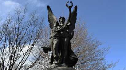 Spirit of Confederacy monument in Baltimore (Image from flickr.com/photos/monumentcity)