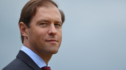 Minister of Industry and Trade Denis Manturov. (RIA Novosti / Ramil Sitdikov)