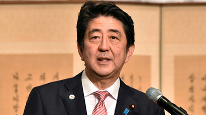 ​'Go home!' Japan PM heckled over US bases in Okinawa during WWII ceremony