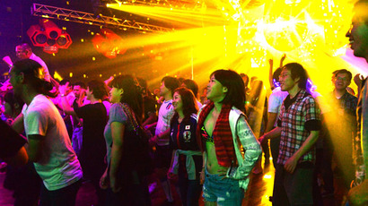 Dance dance revolution: Japan to lift its 67-year-old ban on dancing