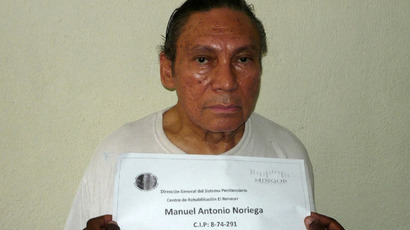 Manuel Noriega, Panama's former strongman (Reuters/Panama's Ministry of Government and Justice)