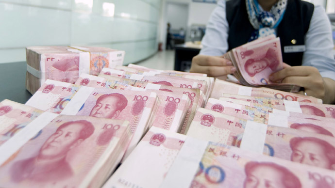 ​China to become biggest outward investor in 5yrs – research
