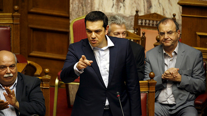 Greek Prime Minister Alexis Tsipras delivers a speech during a parliamentary session in Athens, Greece June 28, 2015 (Reuters / Yannis Behrakis)