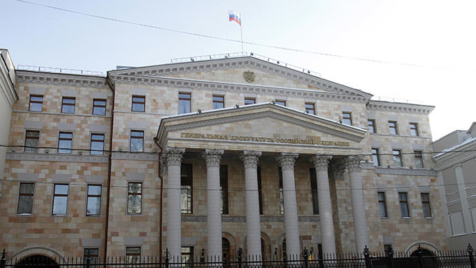 A general view shows the Prosecutor General's office in Moscow. (Reuters / Alexander Natruskin)