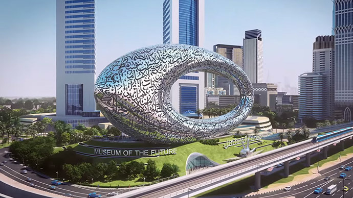 World's 1st 3D printed office building to glam up Dubai