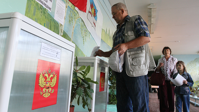 Constitutional Court allows early parliamentary elections in 2016