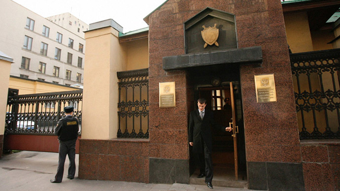 Prosecutor General's office in Moscow. (Image from Wikipedia)