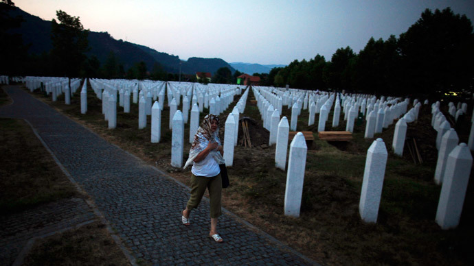 Srebrenica Massacre: Cameron pledges £1.2mn to memorial fund