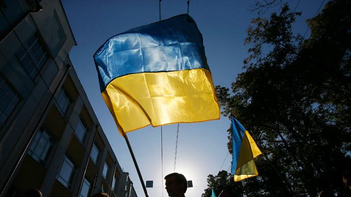 Ukraine Natural Gas Storage