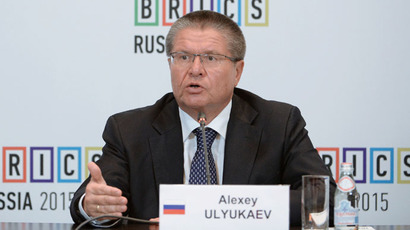 Minister of Economic Development of the Russian Federation Aleksey Ulyukaev (RIA Novosti/Sergey Pyatakov)