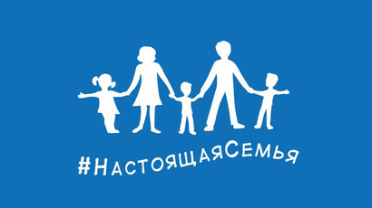 Image provided by the Moscow City branch of the United Russia party