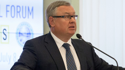 President and Chairman of VTB Bank Management Board, Supervisory Council member Andrei Kostin at the SCO and BRICS Financial Forum in Ufa. (RIA Novosti / Vadim Braydov)