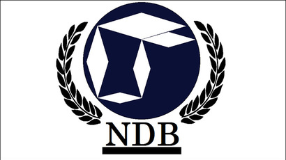 New Development Bank (NDB) logo. (Image from Wikipedia)